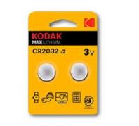 Kodak Ultra Lithium Gombelem CR2032 (3V) B2